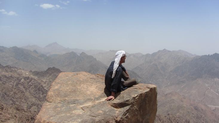 Blick auf Sinai